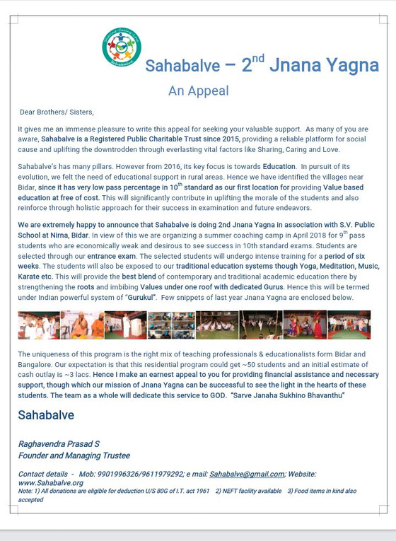 An Appeal For Jnana Yagna Bidar