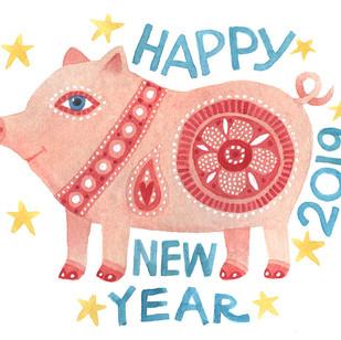 Year of the Swine