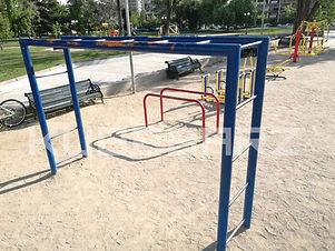 Barras Plaza Ines Suarez