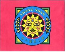 香山.png