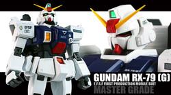 Gundam RX-79 G YT Header