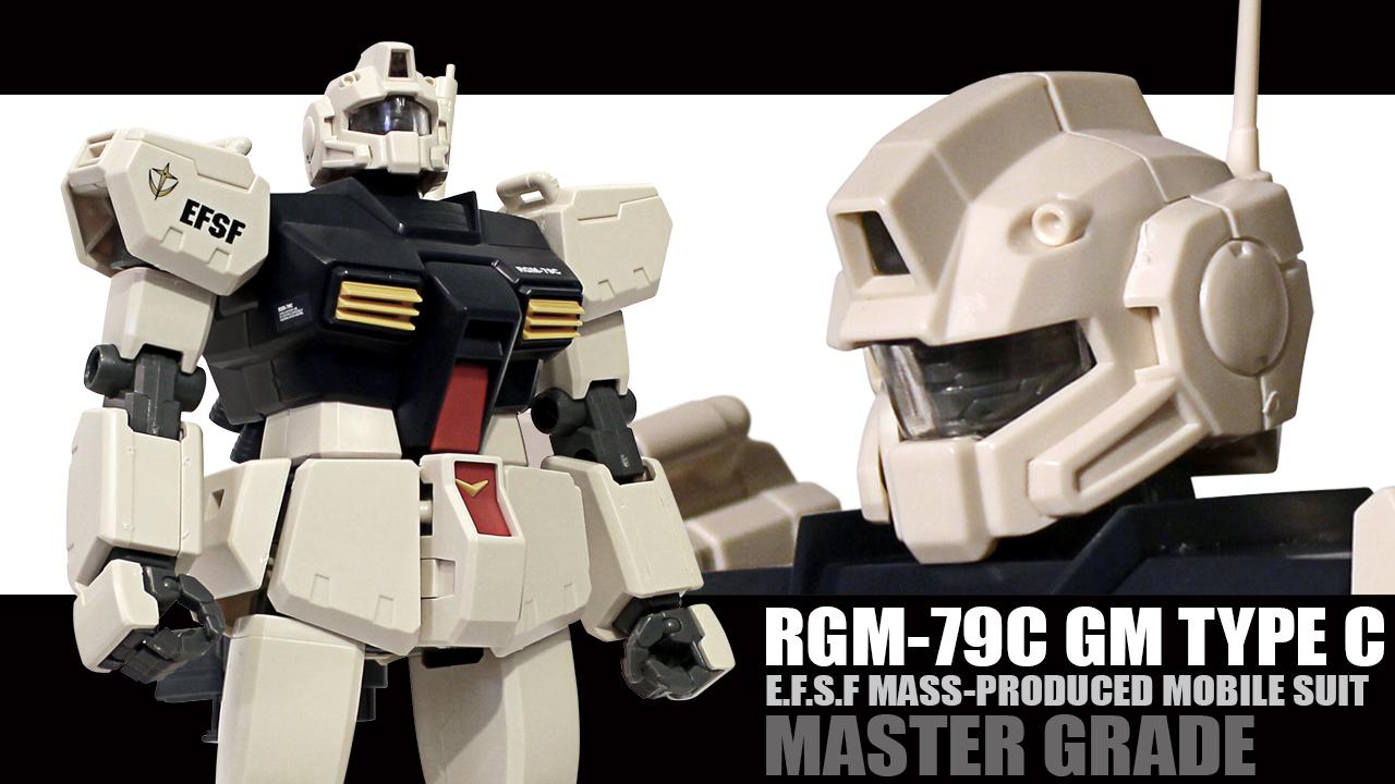 Gundam YT Header