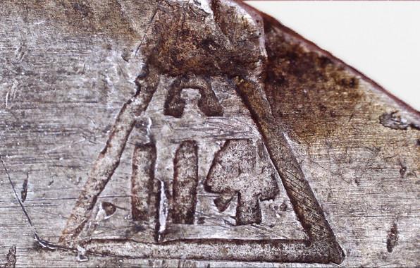 stamp in metal.jpg