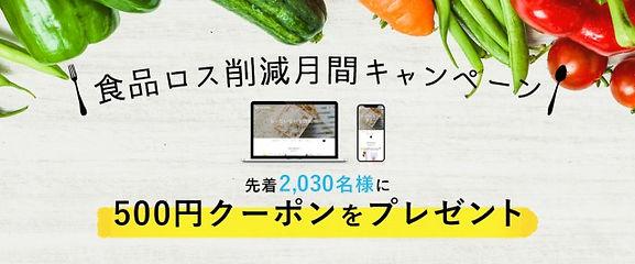 20201013 (1).jpg