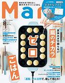 Mart_2008_H1_Final_web.jpg