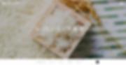 スクリーンショット 2020-05-07 19.41.53.png