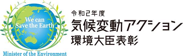 logo_例2(横).png
