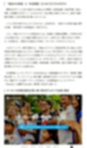 image%2520(8)_edited_edited.jpg