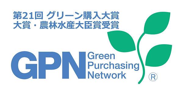 グリーン購入大賞ロゴ事例_クラダシ様 (1).jpg
