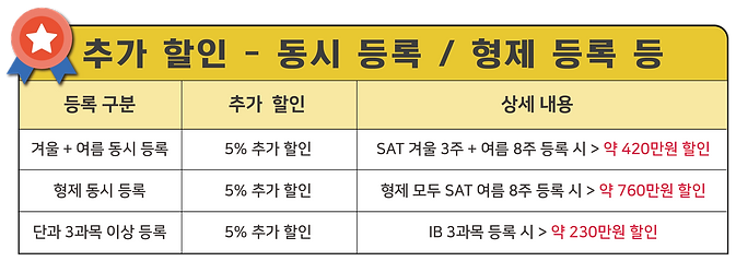시간표 전체 수정_2021여름-15.png