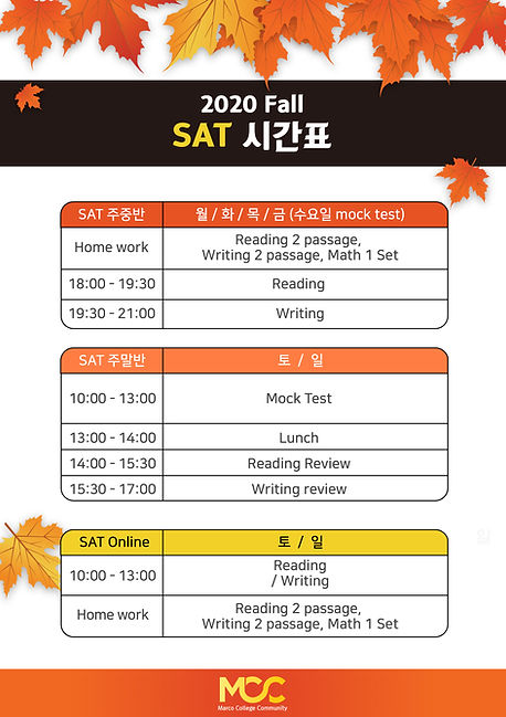가을특강 포스터-02.jpg