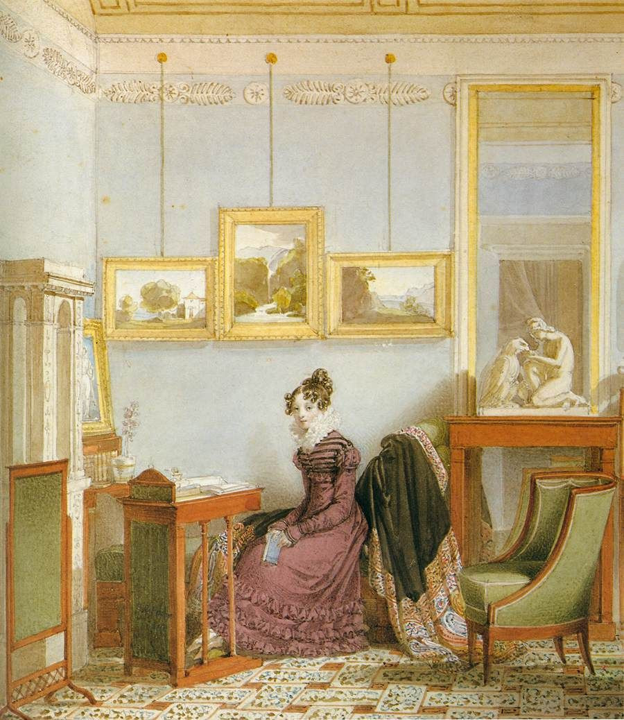 Viennese Drawing Room
