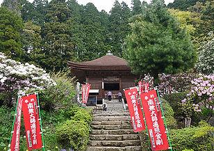 神角寺 本堂.jpg