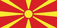 Macedoine du Nord.png