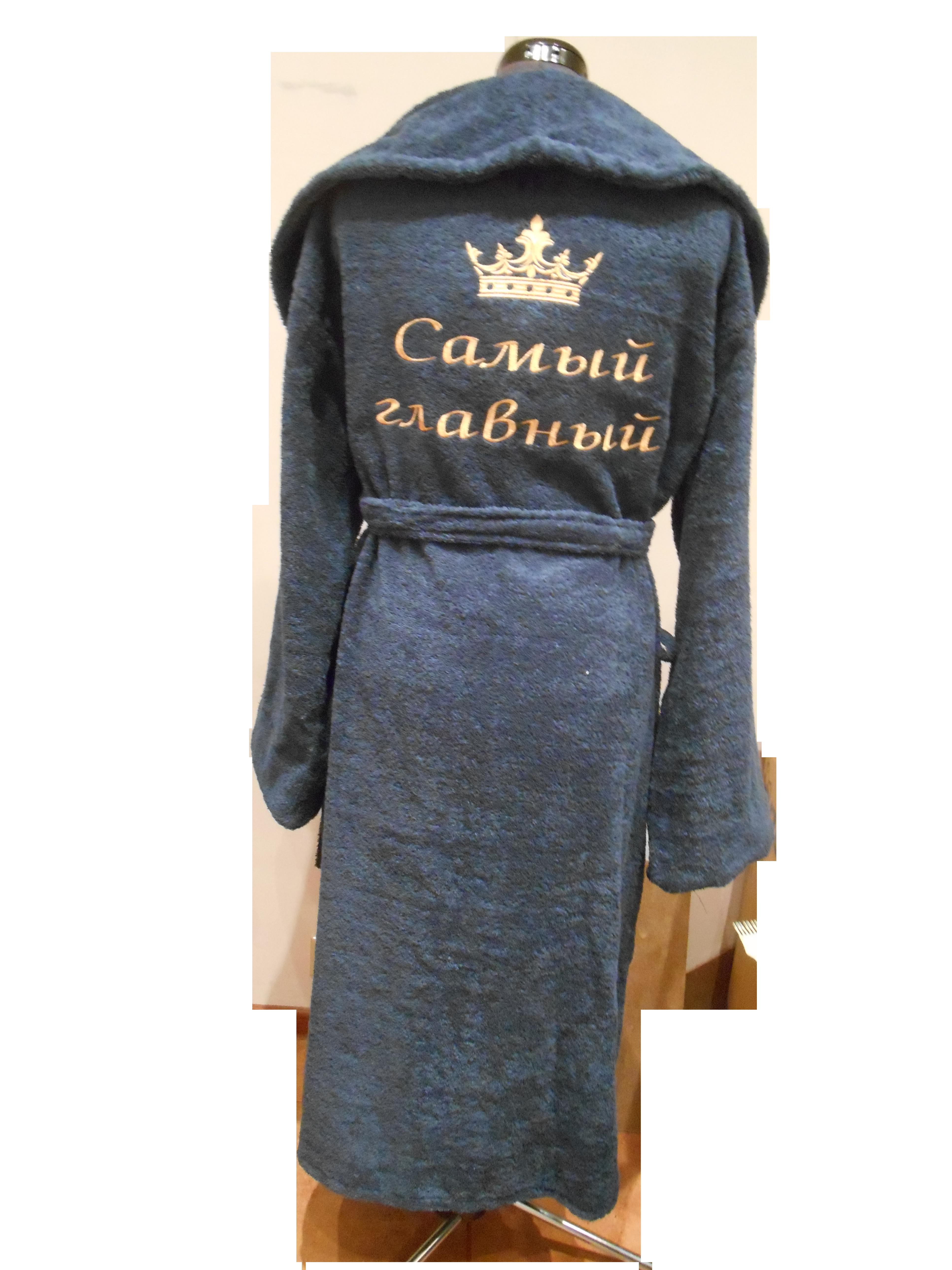 Халат с именной вышивкой