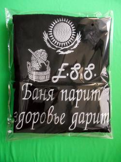 Русская баня вышивка А3