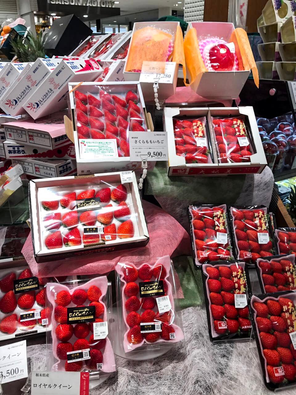 Mangos sold for 10900 Japanese Yen