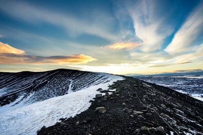 Iceland Hverfjall Volcano