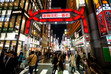 5 Surprising Things About Japan