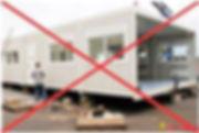 Notice explicative  construction MODULAI