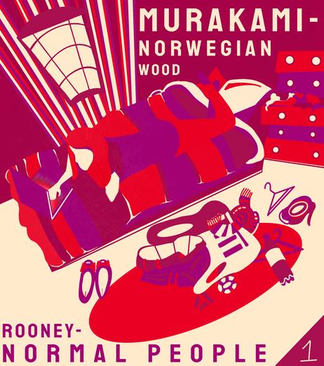 Murakami and Rooney