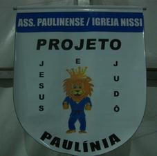 Primeiro Logotipo Projeto Alem da Luta.png