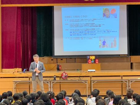 板橋区立三園小学校にて講演会・フェンシング体験会を実施