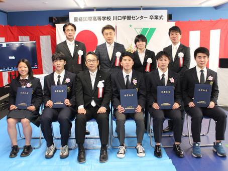 アスリートコース 5人の選手が卒業を迎えました