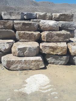 Light Grey Armour Stone