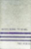 1983 Scroll