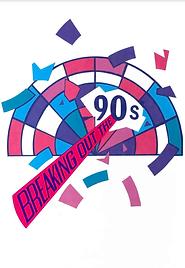 1990 Scroll
