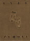 1946 Scroll