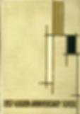 1957 Scroll