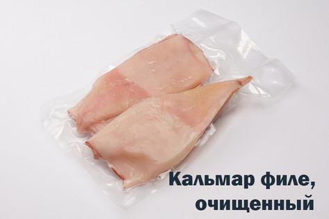 Кальмар филе, очищенный