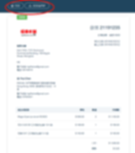 invoice02.png