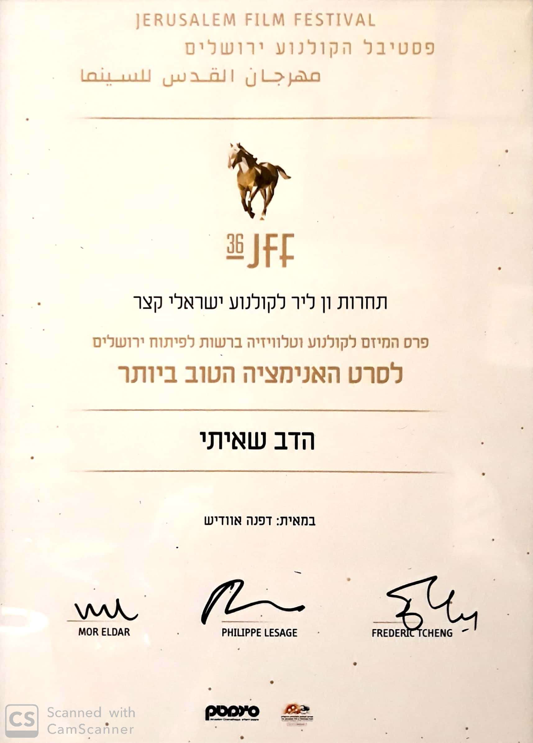 Best Animation- JFF 2019