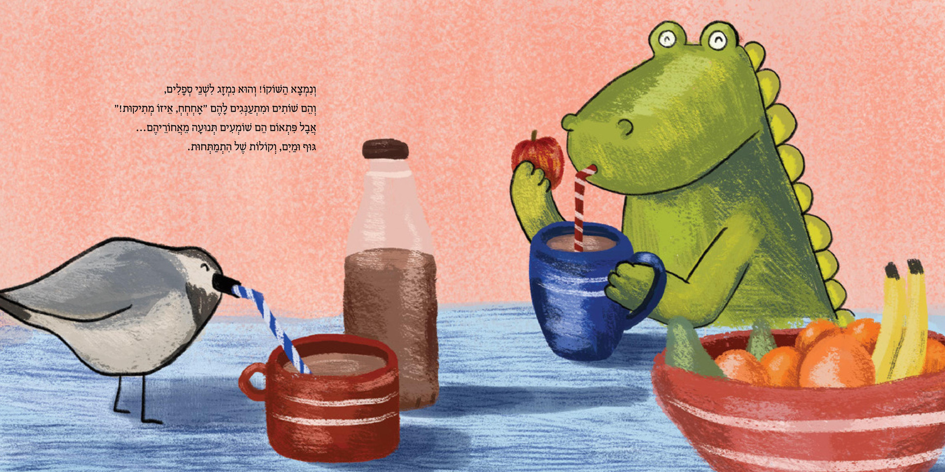 Taninon & Nahlieli pre print (1)-page-01