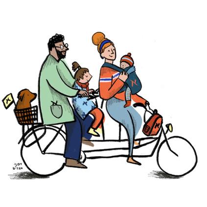 Family Day- אאא