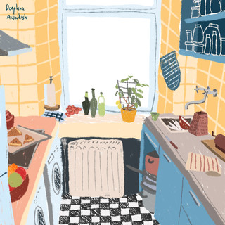 kitchen keren.jpg