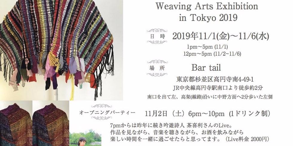 399 New York Weaving Arts Exhibition 2019 in Tokyo
