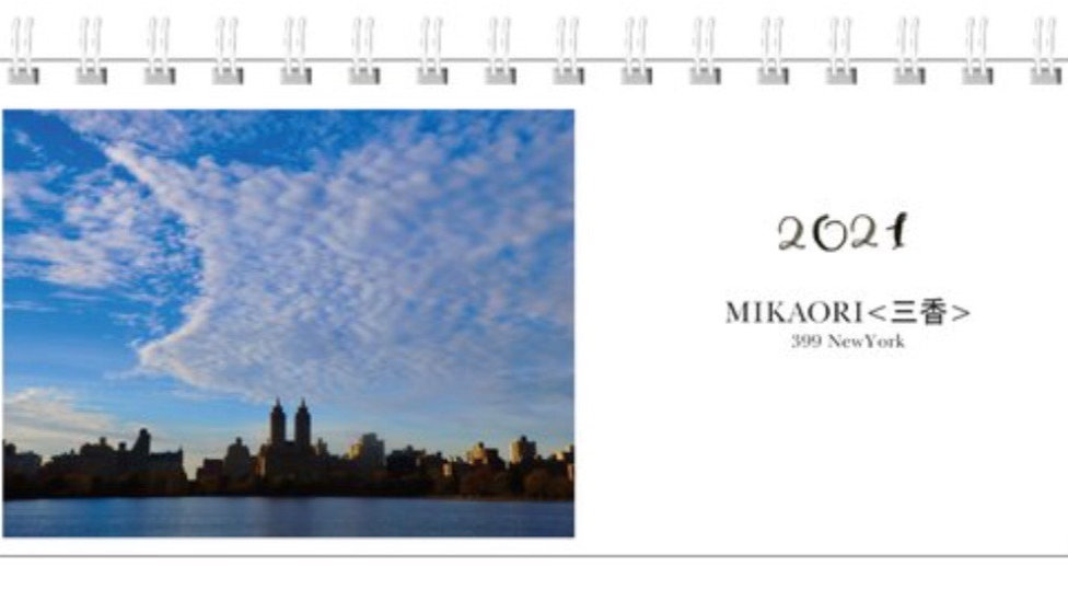 2021 New York 卓上カレンダー