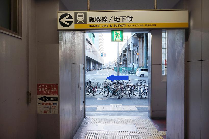 南海新今宮駅-3.png