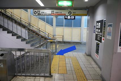 南海新今宮駅-2.png