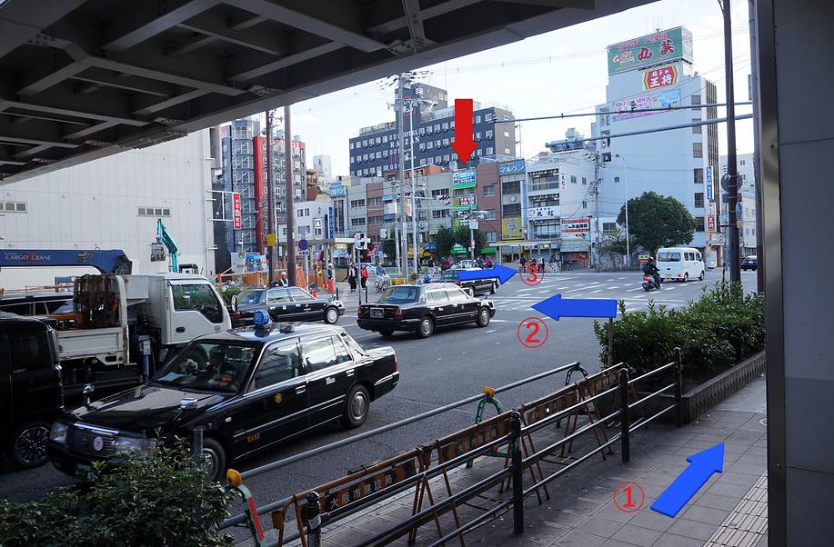 JR 新今宮駅-2newzz.png