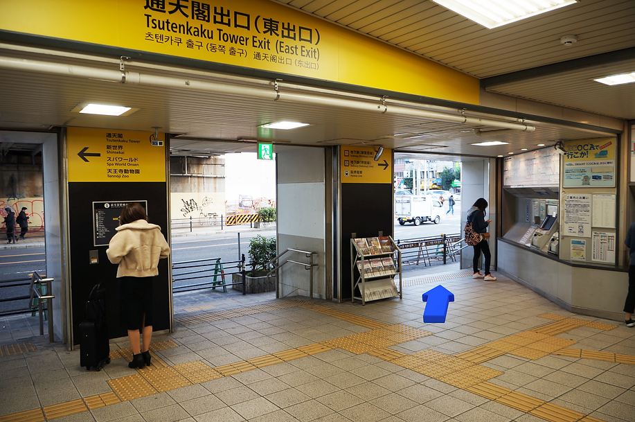 JR 新今宮駅.png