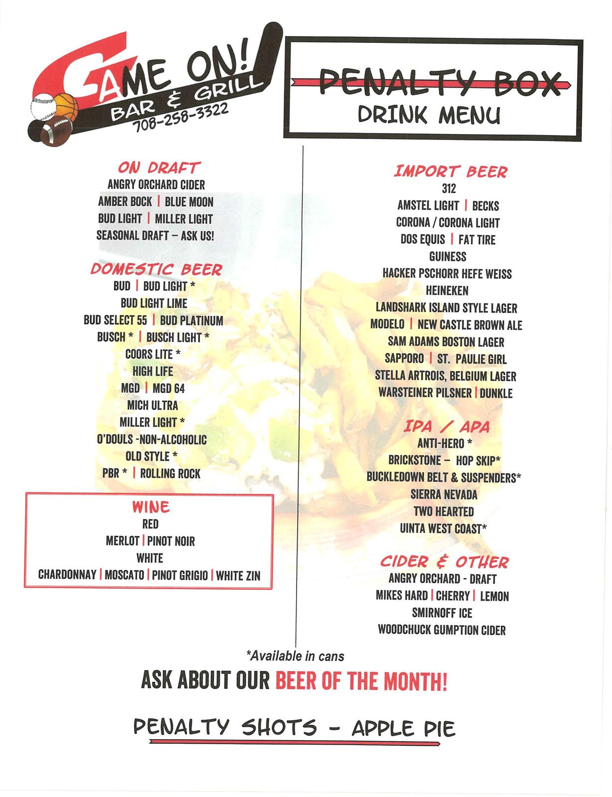 Game On Bar & Grill | Peotone | Menu
