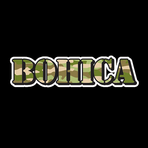 BOHICA - Camouflage (MH3)