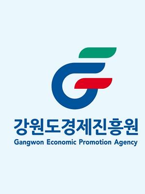 강원도 의료관광상품 온라인 홍보마케팅