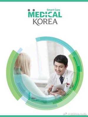 한국보건산업진흥원 의료관광 6개 지자체 팸투어