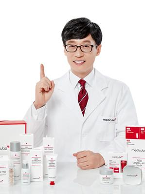 """""""Medicube (메디큐브)"""" 기업행사 PR을 위한 중국 언론 홍보 진행"""